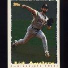 1995 Topps Baseball Cyberstats #047 Rick Aguilera - Minnesota Twins