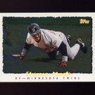 1995 Topps Baseball Cyberstats #006 Shane Mack - Minnesota Twins