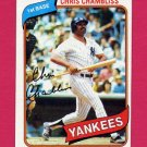 1980 Topps Baseball #625 Chris Chambliss - New York Yankees ExMt
