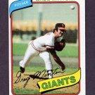1980 Topps Baseball #588 Greg Minton - San Francisco Giants