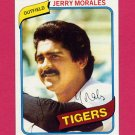 1980 Topps Baseball #572 Jerry Morales - Detroit Tigers NM-M