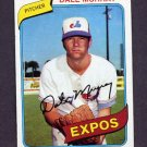 1980 Topps Baseball #559 Dale Murray - Montreal Expos