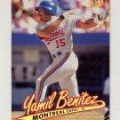 1997 Ultra Baseball Gold Medallion #227 Yamil Benitez - Montreal Expos
