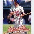1997 Ultra Baseball #225 Moises Alou - Montreal Expos