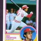 1983 Topps Baseball #720 Dave Concepcion - Cincinnati Reds