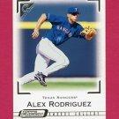 2001 Topps Fusion Baseball #008 Alex Rodriguez - Texas Rangers