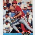 1991 Stadium Club Baseball #339 Hal Morris - Cincinnati Reds