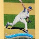 1997 Stadium Club Baseball #161 Terry Adams - Chicago Cubs