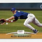 1999 Stadium Club Baseball #001 Alex Rodriguez - Seattle Mariners