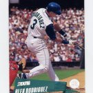 2000 Stadium Club Baseball #050 Alex Rodriguez - Seattle Mariners