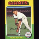 1975 Topps Baseball #265 Ron Bryant - San Francisco Giants