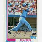 1982 Topps Baseball #403 Jim Tracy - Chicago Cubs