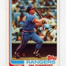 1982 Topps Baseball #335 Jim Sundberg - Texas Rangers