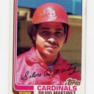 1982 Topps Baseball #181 Silvio Martinez - St. Louis Cardinals