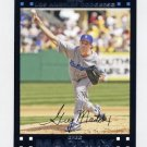 2007 Topps Pepsi Baseball #P208 Greg Maddux - Los Angeles Dodgers