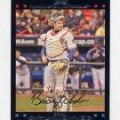 2007 Topps Pepsi Baseball #P192 Brian Schneider - Washington Nationals