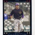2007 Topps Pepsi Baseball #P187 Carlos Quentin - Arizona Diamondbacks