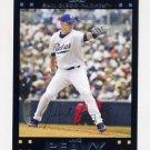 2007 Topps Pepsi Baseball #P134 Jake Peavy - San Diego Padres