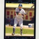 2007 Topps Pepsi Baseball #P064 Ichiro Suzuki - Seattle Mariners