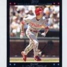 2007 Topps Pepsi Baseball #P019 Chase Utley - Philadelphia Phillies