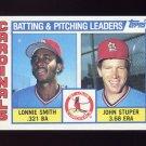 1984 Topps Baseball #186 St. Louis Cardinals TL Lonnie Smith / John Stuper / Team Checklist