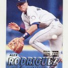 1997 Fleer Baseball #213 Alex Rodriguez - Seattle Mariners