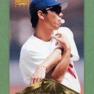 1996 Pinnacle Baseball #131 Hideo Nomo - Los Angeles Dodgers