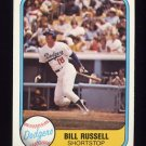 1981 Fleer Baseball #117 Bill Russell - Los Angeles Dodgers