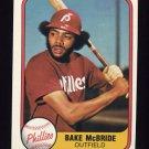 1981 Fleer Baseball #009 Bake McBride - Philadelphia Phillies