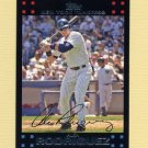 2007 Topps Pepsi Baseball #P165 Alex Rodriguez - New York Yankees