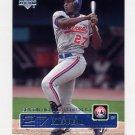 2003 Upper Deck Baseball #266 Vladimir Guerrero SH CL - Montreal Expos