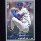 1995 Collector's Choice SE Baseball Silver Signature #089 Orel Hershiser - Los Angeles Dodgers