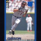 1995 Collector's Choice SE Baseball #217 Kirk Gibson - Detroit Tigers