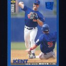 1995 Collector's Choice SE Baseball #147 Jeff Kent - New York Mets