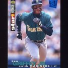 1995 Collector's Choice SE Baseball #125 Ken Griffey Jr. - Seattle Mariners