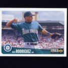1996 Collector's Choice Baseball #316 Alex Rodriguez - Seattle Mariners