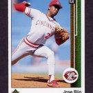 1989 Upper Deck Baseball #619 Jose Rijo - Cincinnati Reds