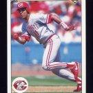 1990 Upper Deck Baseball #167 Barry Larkin - Cincinnati Reds