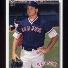 1992 Upper Deck Baseball #545 Roger Clemens - Boston Red Sox