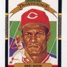 1987 Donruss Baseball #022B Eric Davis DK - Cincinnati Reds