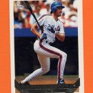 1993 Topps Gold Baseball #578 Dave Magadan - New York Mets