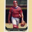 1993 Topps Gold Baseball #072 Jeff Grotewold - Philadelphia Phillies