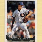 1993 Topps Gold Baseball #047 Bob Scanlan - Chicago Cubs
