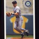 1994 Fleer Baseball #301 Omar Vizquel - Seattle Mariners