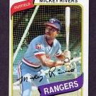 1980 Topps Baseball #485 Mickey Rivers - Texas Rangers NM-M
