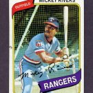 1980 Topps Baseball #485 Mickey Rivers - Texas Rangers G
