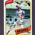 1980 Topps Baseball #463 Jerry Royster - Atlanta Braves