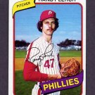 1980 Topps Baseball #344 Randy Lerch - Philadelphia Phillies