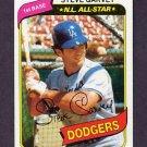 1980 Topps Baseball #290 Steve Garvey - Los Angeles Dodgers Ex