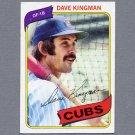 1980 Topps Baseball #240 Dave Kingman - Chicago Cubs ExMt